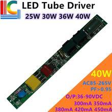 卸売 80 個 25 ワット 30 ワット 36 ワット 40 ワット LED チューブドライバー 300mA 350ma 380mA 420mA 450mA 電源供給 110V 220V T8 T10 照明変圧器