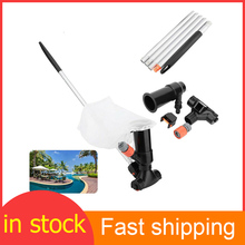 Pool Vacuum Cleaner Swimming Pool Vacuum Jet 5 Pole Sections Suction Tip Connector Inlet Portable Detachable Cleaning Tool EU