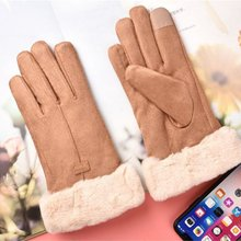 Damskie ekrany dotykowe ciepłe rękawiczki jesienne i zimowe wiatroszczelne wodoodporne ekrany dotykowe antypoślizgowe rękawiczki sportowe rękawiczki jeździeckie tanie tanio Włókno bambusowe Octan Z pełnym palcem WOMEN