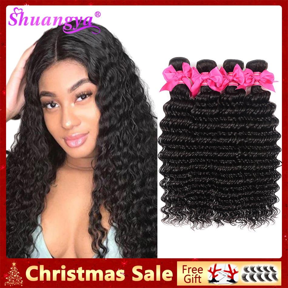 Shuangya Hair Brazilian Deep Wave Bundles 1/3 Or 4 Hair Extension 8-28 Inch Human Hair Bundles Natural Color Remy Hair Weave