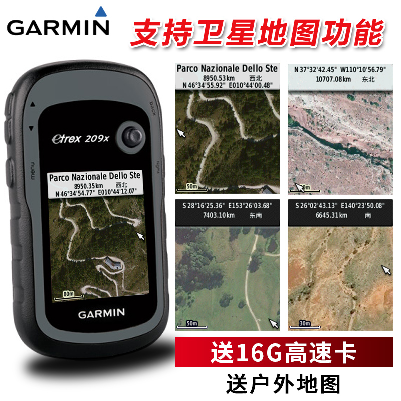 Garmin eTrex 209X GPS Handheld Industry Edition Surveying and Mapping Acquisition Longitudinal and Latitude Measurement Area