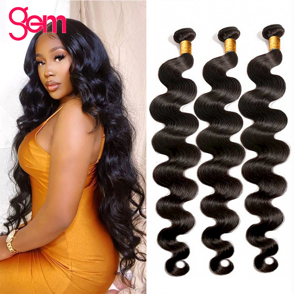 30 Inch Body Wave Human Hair Bundles 1 4 3 Bundle Deal GEM Hair Brazilian Hair Bodywave Extensions Human Hair Body Wave Bundles