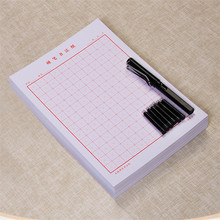 цена на New 15pcs/Set Pen Calligraphy Paper Chinese Character Writing Grid Rice Square Exercise Book For Beginner For Chinese Practice