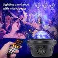 Цветной проектор звездного неба, Галактический проектор с Bluetooth, проектор океанской волны, звездного неба, музыкальный плеер, светодиодный ...