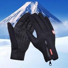 Водонепроницаемые зимние теплые перчатки ветрозащитные уличные лыжные перчатки утолщенные теплые варежки перчатки для сенсорного экрана унисекс мужские велосипедные перчатки