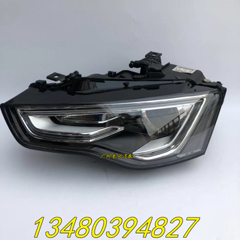 Made for Audi A5  (2012-2015 Years) half assembly xenon headlight