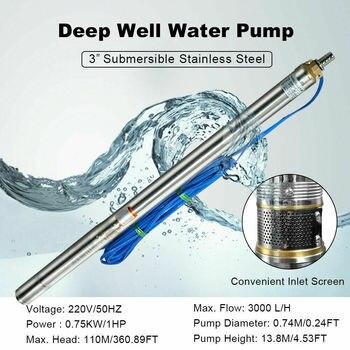 """Bomba de agua de pozo profundo, sumergible, 0.75KW 1HP 220V 1 """"3000 L/H flujo, 100m cabeza"""