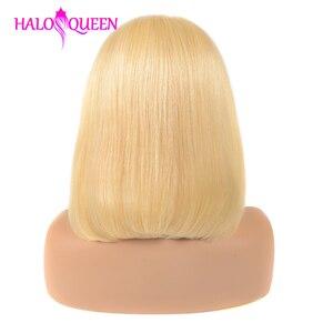 Image 5 - HALOQUEEN 613 ブロンドレースフロントかつらブラジル 613 ショートボブレースフロント人間のレミーの髪黒人女性フロントかつら