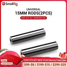 "SmallRig אלומיניום סגסוגת 15mm מוטות 2.5 אינץ 64mm ארוך עם 1/4 "" 20 אשכולות עבור קלאמפ הר 1590"