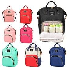 Mummy Bag Maternity Backpack Handbags For Mom Baby Diaper Nappy Bag For Stroller Nursing Bag Mommy Handbag Travel Bags все цены