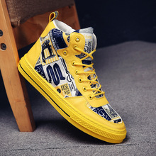 2019 Flat Shoes Men's Fashion Casual Shoes Student Graffiti Yellow Canvas Shoes Outdoor Non-slip Sneakers Mens Walking Shoes