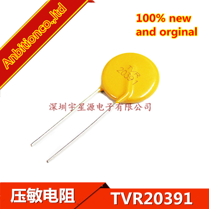 10pcs 100% New Original Surge Protection Varistor TVR20391KSY TVR20391