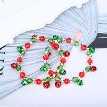 Рождественский браслет с колокольчиками для девушек вечерние