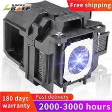 HAPPYBATE  ELPLP78 V13H010L78 Projector Bulb EB X20 EB X18 EB X120 EB X03 EB W28 EB W22 EB W18 EB W120 EB W03 lamp Projector