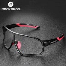ROCKBROS Photochrome Bike Gläser Fahrrad UV400 Sport Sonnenbrille für Männer Frauen Anti Glare Leichte Wandern Radfahren Gläser