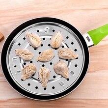 Немагнитная утолщенная пищевая парная стойка Таро яйцо паровой аппарат для морепродуктов для съемного бытовой пароочиститель стойка кухонная посуда