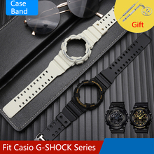 Lerxiuer Watch case+Strap for casio shock strap silicone bracelt blet watchband Anti-fall smart watch with pin buckle