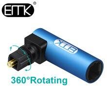 EMK 90 درجة البصرية الصوت مهائي كابلات الزاوية اليمنى الرقمية SPDIF Toslink موصل بصري 360 الدورية قطب ل Soundbox