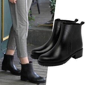 Image 1 - DRIPDROP נשים של קצר מגפי החלקה עמיד למים אופנה גשם נעלי נשי קרסול צ לסי גשם מגפי נעלי נשים
