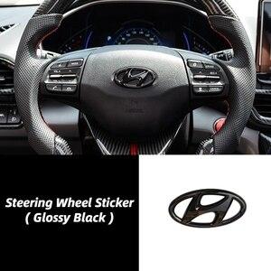 Image 5 - Car Steering Wheel Emblem Sticker for 2021 New Hyundai Fit for Hyundai 2021 Elantra