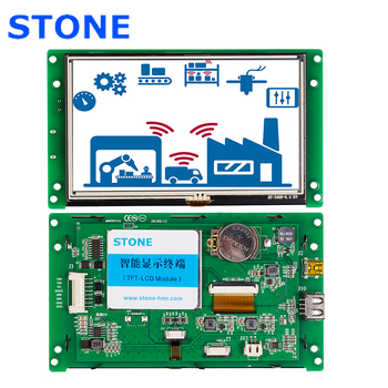 5 inch TFT LCD Panel with Touch Screen + Software + RS485 RS232 TTL port for Industrial Control rs485 rs232 ttl usb touch screen panel 4 3 inch lcd module for industrial control