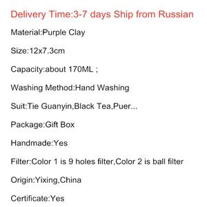 Image 5 - 170ML Yixing Teekanne Lila Ton Xishi Schönheit Kung Fu Wasserkocher Senden Geschenk Box Anzug Puer Tiguanyin