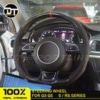 Carbon Fiber Car Cus...