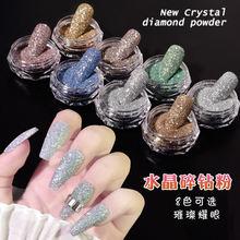 Голографический обновленный алмазный порошок 16 цветов лазерный
