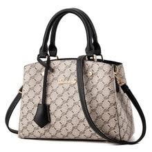 Retro Womens Handbag Designer Luxury Female Shoulder Bag Diagonal Fashion Brand Women MessengerBags