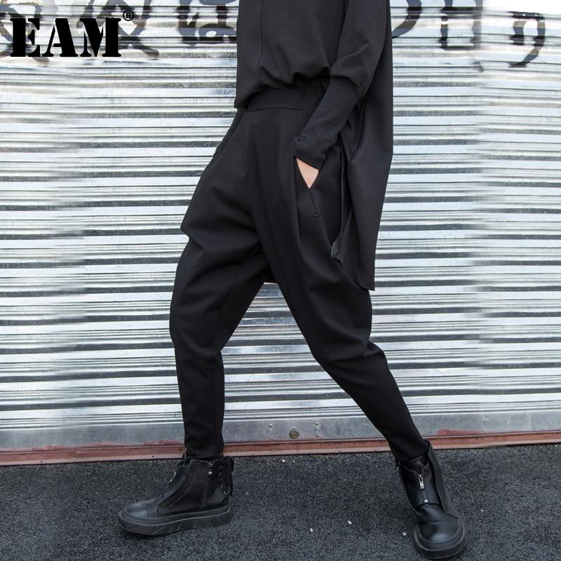 [EAM] wysoka elastyczna talia czarny podziel wspólne długie spodnie haremowe nowy luźny krój spodnie kobiety moda fala wiosna jesień 2021 1Z317