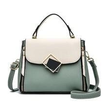 2020 сумка и нарочито бесхитростного дизайна; bolsa de mujer;