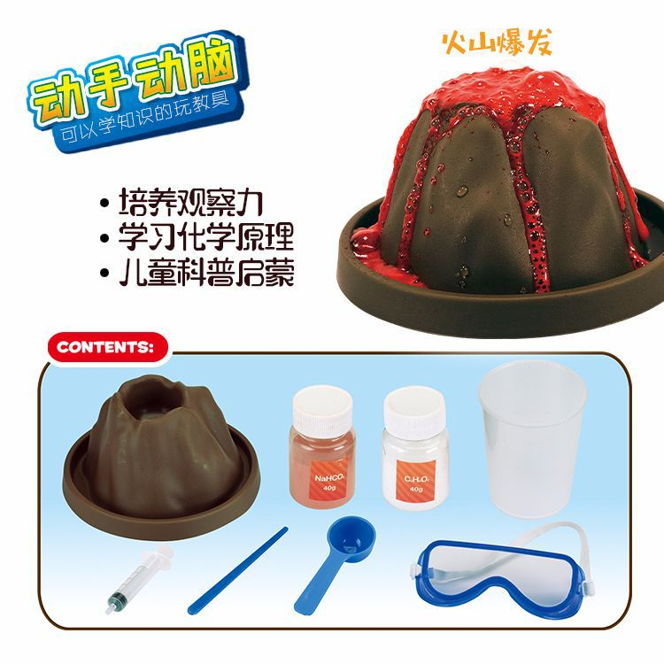 Primary School STUDENT'S Educational Science Experiment Series Volcano Outbreak Eruption Chemistry Experiment DIY Model Toy|  - title=