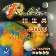 Настольный теннис Палио CJ8000(2-боковые петли Тип) пунктов в настольный теннис(пинг понг) Резина с губкой