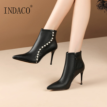 Winter Boots Black Leather Pearl Ankle for Women Zipper High Heel Shoes 8.5cm