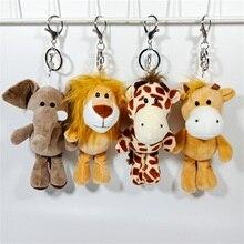 Мягкий брелок для ключей, мягкий кулон в виде льва, слона, тигра, леса, животных, 12 см, Рождественский подарок на день рождения
