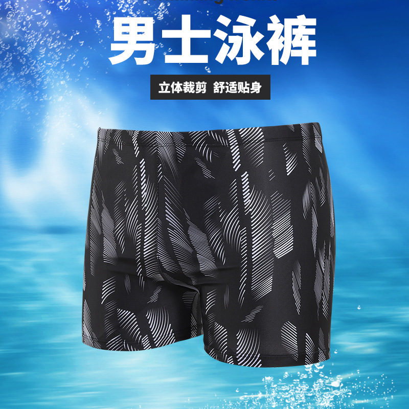 New Style Fashion Printed Swimming Pants Men Industry Angle Swimsuit Quick-Dry Hot Springs Swimming Equipment 501 Flower Pants
