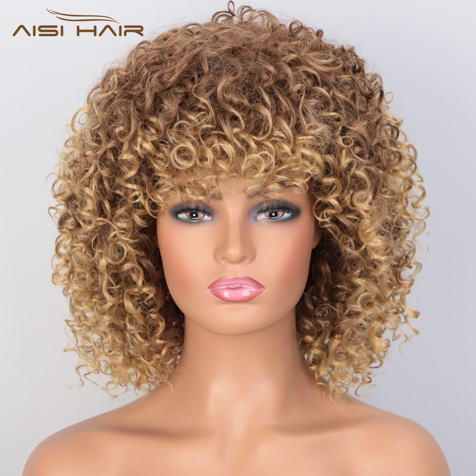 I's A Wig Natural Brown Synthetic Short Wigs Afro Kinky Curly Wig Black Red Purple Pink Wigs For Women Heat Resistant Hairs