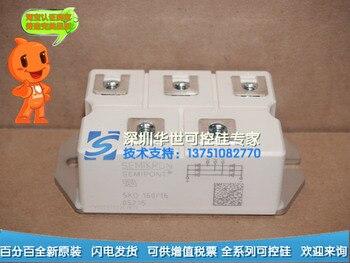 Authentic spot SKB110 16 SKB160 16 series thyristor modules--HSKK