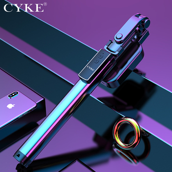 170cm Portable Hidden Tripod Bluetooth Selfie Stick Extendable Selfie Stick Aluminium tripod for iPhone Samsung Phone Fill Light