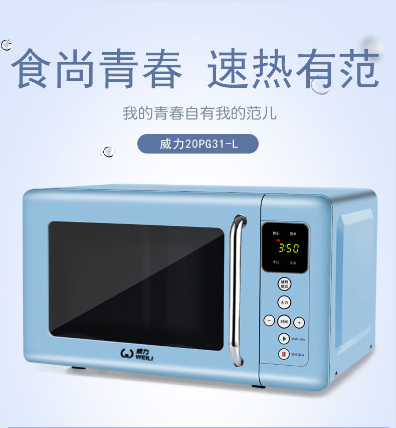 Household Microwave oven oven One Household Special price Steaming oven One Electric steamer