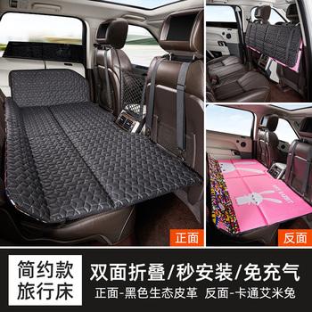 Samochód materac samochód powrót materac tylnym siedzeniu spania artefakt samochód składane łóżko nie nadmuchiwane samochód podróży łóżko tanie i dobre opinie CN (pochodzenie) TKANINA OXFORD CZSABDCD Artificial leather other other sponge Oxford cloth 78cmx132cm Car double folding bed (simple) - Black Leather duckling car double