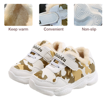 Kids Shoes For Girl Boys Soft Sole Sport Shoes Kids Running Sneakers Winter Warm Children Shoes Toddler shoes Size 21-30 цена 2017