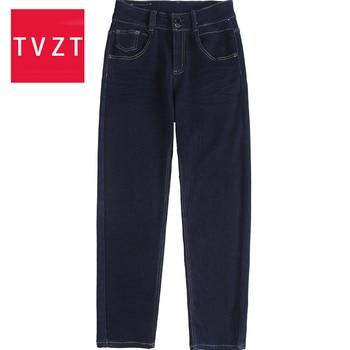 TVZT 2020 High Waist Jeans Denim Harem Pants Elastic Harajuku Korean BF Loose Pockets Fashionable Casual