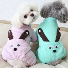 Dog Clothes For Small Dogs Chihuahua Yorkie Pet Warm Dog Coat Costume Cotton Jumpsuit Fleece Cartoon Clothes MC
