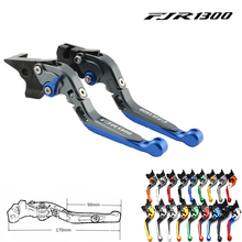 With New Logo For Yamaha FJR 1300 FJR1300 2003  Adjustable Folding Extending CNC Motorcycle Brake Clutch Lever