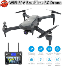 GPS Smart Follow Professional Brushless RC Drone 25mins 1.8KM 4K HD ES Lens WIFI FPV Camera GPS Positioning RC Quadcopter Drone