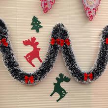 Dropship 2M boże narodzenie Garland Home Party ścienny dekor drzwiowy boże narodzenie ozdoby choinkowe blichtr paski z Bowknot zaopatrzenie firm tanie tanio HT208139 200cm x 9cm 78 74 x 3 54 (Approx ) Bowknot Design Hanging Garland Christmas Dec