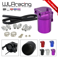 FREE SHIPPING Universal Aluminum Oil Catch Can Reservoir Tank 400ml + Breather Filter WLR-TK63 epman sport universal aluminum oil catch can reservoir tank 400ml breather filter tk jyh08
