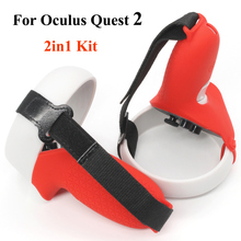 2in1 Kit Silicone Cover Knuckle Strap for Oculus Quest 2 VR Touch Controller Protective Case Handle Grip for Quest 2 Accessories