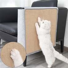 Натуральный защитный коврик для кошек sisal Когтеточка защиты